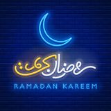 Neon sign Ramadan Kareem Royalty Free Stock Images