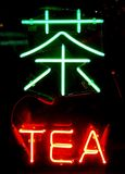 a Neon sign of tea in Chinese stock photo