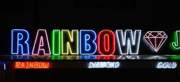 Neon signboard Stock Image