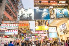 Neon signboards in Hong Kong. HONG KONG - FEBRUARY 12,2015:  Signs illuminate the night in Mong Kok. Hong Kong is well known for the myriad of neon lights Stock Photos