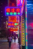 Neon signs in Macau. MACAU - MARCH 07 : Neon signs on the streets of Macau on March 07 2018 Royalty Free Stock Photos