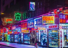 Neon signs in Macau. MACAU - MARCH 07 : Neon signs on the streets of Macau on March 07 2018 Royalty Free Stock Images