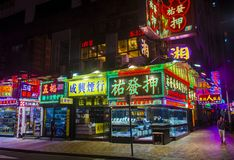 Neon signs in Macau. MACAU - MARCH 07 : Neon signs on the streets of Macau on March 07 2018 Stock Photos