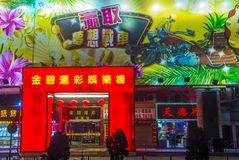 Neon signs in Macau. MACAU - MARCH 07 : Neon signs on the streets of Macau on March 07 2018 Stock Photography