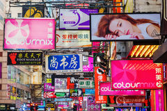Neon signs in a street in Kowloon, Hong Kong Stock Images