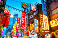 Neon Signs, Taipei - Taiwan Royalty Free Stock Photo