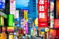 Neon Signs, Taipei - Taiwan Stock Images