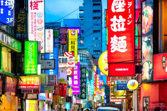 Neon Signs, Taipei - Taiwan Stock Images
