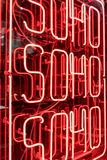 Neon Soho Sign Royalty Free Stock Images