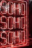 Neon-Soho-Zeichen Stockbilder