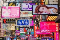 Neon undertecknar in en gata i Kowloon, Hong Kong Arkivbilder