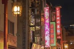 Neon undertecknar in kineskvarter i Kobe, Japan Arkivfoto