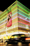 Neonlampor Fotografering för Bildbyråer
