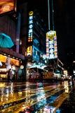 Neonlichten in de regenachtige straten van Hongkong bij nacht royalty-vrije stock fotografie