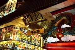 Neonlichten langs Dotonbori-Straat in Osaka stock afbeelding