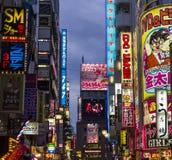 Neonlichten in Shinjuku-District, Tokyo, Japan. Stock Afbeeldingen