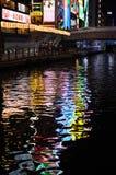 Neonlichten van de stad van Osaka, Japan royalty-vrije stock foto