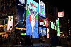 Neonljus av den Osaka staden, Japan Royaltyfria Foton