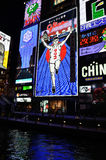 Neonljus av den Osaka staden, Japan Arkivfoton