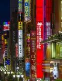 Neonljus i det östliga Shinjuku området i Tokyo, Japan. Arkivfoton