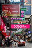 Neonowa ulica Zdjęcia Royalty Free