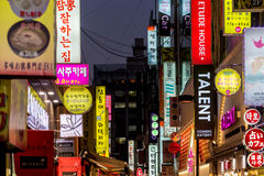 Neonowi światła dla robić zakupy w Korea Zdjęcia Royalty Free