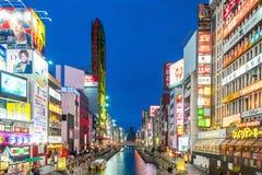 Neonowi znaki i billboard reklamy w Dotonbori Obrazy Stock