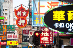 Neonowi znaki na Kowloon ulicie, Hong Kong Zdjęcia Royalty Free