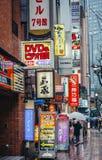 Neons στο Τόκιο Στοκ Φωτογραφίες