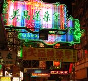 Neons in the streets of Hong-Kong Royalty Free Stock Image