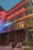 Neonseite, Breslau, Schlesien, Polen, Glowny, großartiges Hotel, Elektr lizenzfreie stockfotos