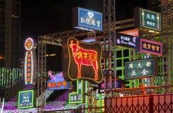 Neonteken in Hong Kong Stock Foto's