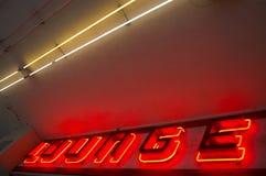 Neonvardagsrumtecken Fotografering för Bildbyråer