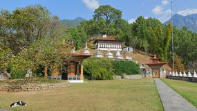 Nepal & Bhutan 2018 royaltyfri bild