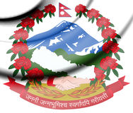 Nepal coat of arms. Stock Image