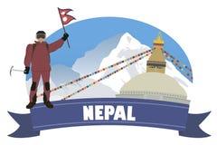 nepal con il fuoco sul binocolo Immagini Stock Libere da Diritti