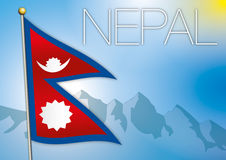 Nepal flag Stock Image