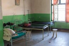Nepal hospital Royalty Free Stock Photos