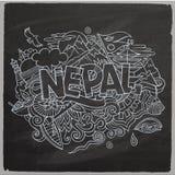 Nepal kraju ręki literowanie i doodles elementy Obrazy Stock