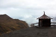 Nepal oder gerade Italien Lizenzfreies Stockfoto
