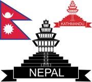 Nepal Stock Photos