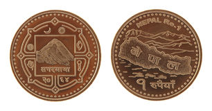 Nepalese Coin Isolated on White Royalty Free Stock Images