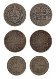 Nepalese Coins Isolated on White Stock Photo