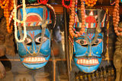 Nepalese decorative blue mask. At Kathmandu Royalty Free Stock Photo