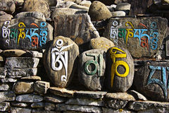 Nepalese Prayer Stone Stock Photos