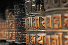 Nepalese prayer wheels Stock Photo