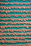Nepalesische Wand mit Beschwörungsformeln Lizenzfreie Stockbilder