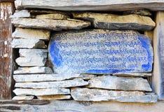 Nepali prayer stones Stock Images