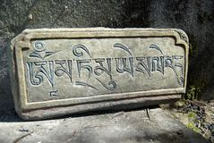 Nepali word on the stone Stock Images