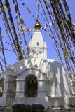 Nepalska biała Buddyjska stupa z okiem Buddha, Kathmandu, Zdjęcia Royalty Free